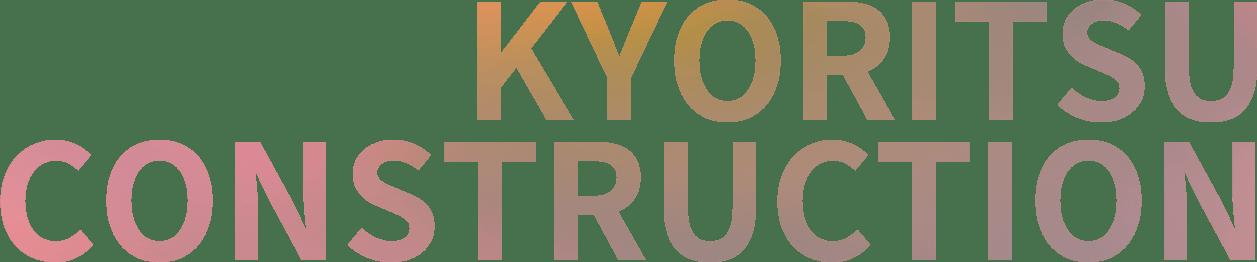KYORITSU CONSTRUCTION